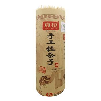 新疆拌面面条真拉手工拉条子拉面挂面炒面天山面粉1000克*2把