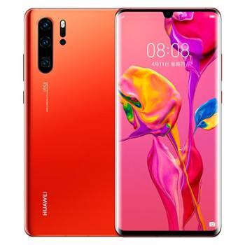 Huawei/华为 P30 Pro 全面屏全网通智能手机