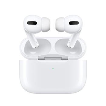 苹果Apple AirPods Pro 主动降噪无线蓝牙耳机