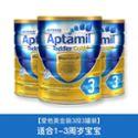澳洲爱他美 Aptamil 3段美金装三段900g*3罐