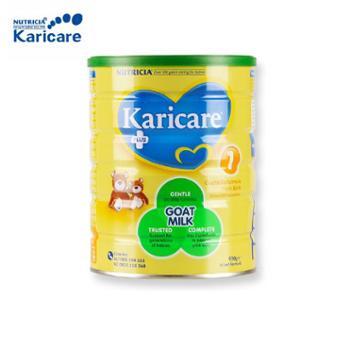 新西兰Karicare可瑞康婴幼儿羊奶粉1段900g适用于0-6个月宝宝2022年2月到期新西兰原装进口