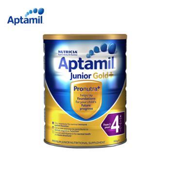 澳洲Aptamil爱他美金装4段900g罐婴幼儿奶粉适用于2岁宝宝2020年9月到期新西兰原装进口