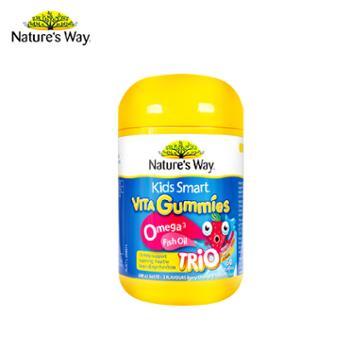 Nature'sWay佳思敏儿童omega3鱼油软糖60粒多重口味补充大脑营养2021年10月到期