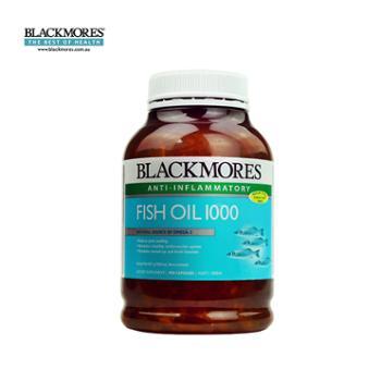 Blackmores澳佳宝深海鱼油软胶囊原味400粒欧米伽3大瓶家庭装辅助呵护心脑健康澳洲进口2021年11月到期