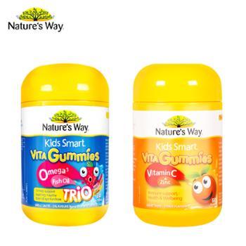 Nature'sWay佳思敏维生素C加锌软糖60粒+儿童omega3鱼油软糖60粒改善挑食补充大脑营养澳洲进口2021年8月到期