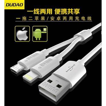 独到 DT-525 1拖2苹果与安卓通用,一线两用,Lightning口+Micro接口