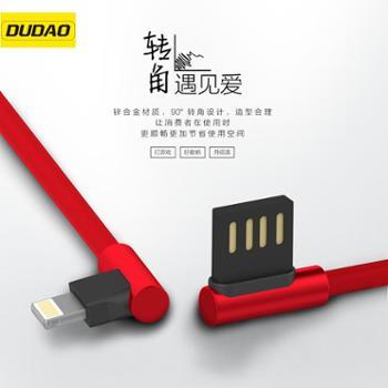 独到 DT-M38 安卓Micro接口,转角设计,打游戏看视频不挡手,90度直角L型设计数据线