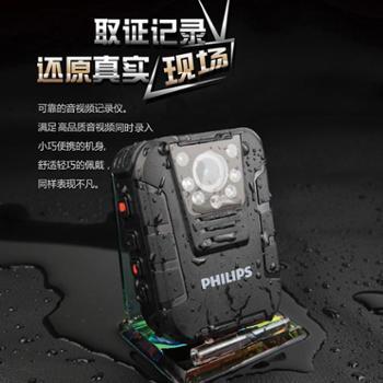 飞利浦 VTR-8100 行车仪 现场记录仪 便携摄像机 高清1080P 红外夜视拍摄