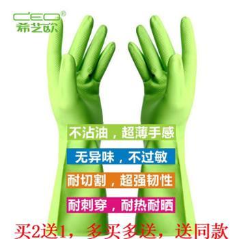 希艺欧CEO-1001、1002百胶之王聚力胶手套 超薄手感不沾油无异味