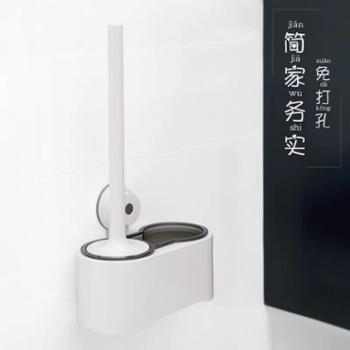 CEO希艺欧马桶刷套装免打孔洁厕刷子卫生间长柄厕所刷吸壁清洁刷
