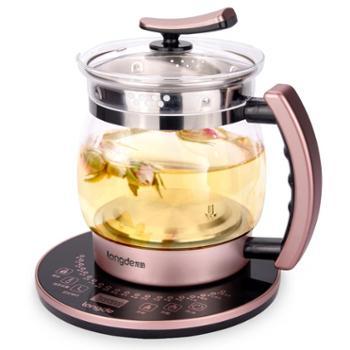 龙的LD-YS2511养生壶全自动加厚玻璃多功能大容量煮茶器煮花茶壶