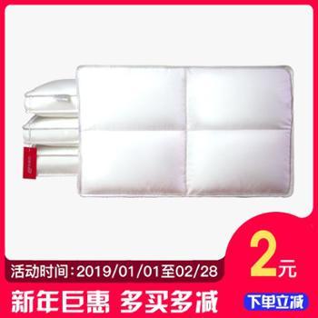 羽蔻家纺方格枕头枕头枕芯防螨抗菌单人枕成人枕保健枕护颈枕