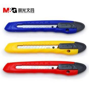 晨光ASS91322美工刀