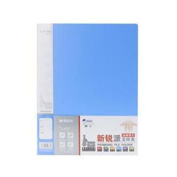 晨光A4文件夹单夹ADM95087