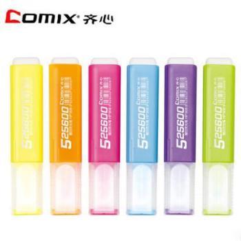 齐心HP908醒目荧光笔5.0mm 6色荧光笔 单只 颜色请备注