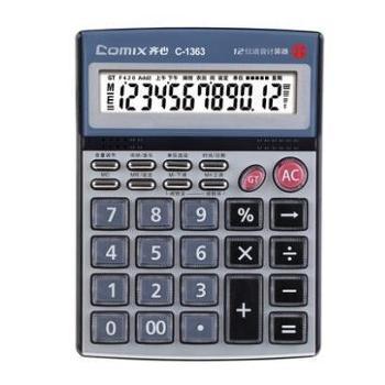 齐心 C-1363计算机 真人发音语音计算器 12位