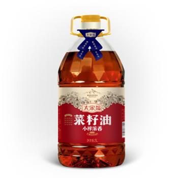 善融扶贫【大宋福】小榨浓香菜籽油5L
