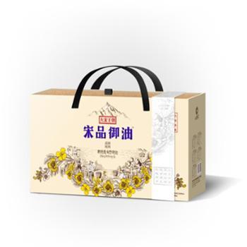 【宋品御油】 油组合装礼盒