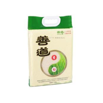 善道香稻五常大米长粒香大米2.5kg真空