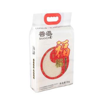 善道福稻五常大米五优稻4号东北大米5kg真空包装