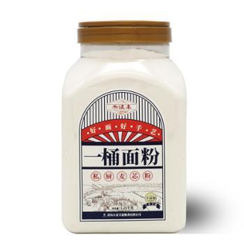 禾湟丰 私厨麦芯粉 3.25Kg