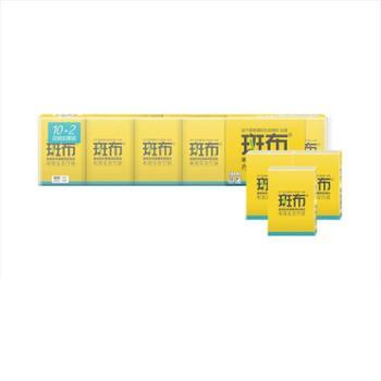 斑布(Babo)手帕纸BASE系列8片/包*12包4层手帕纸