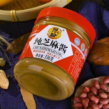 河北思盼传统工艺纯芝麻酱336*2火锅调料凉拌菜拌面