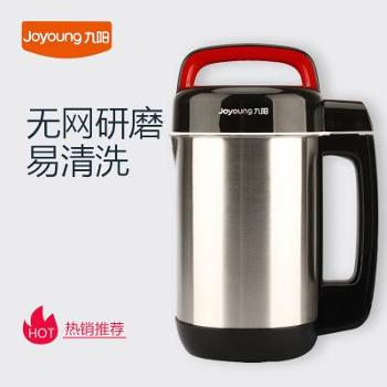 Joyoung/九阳DJ12B-A10多功能豆浆机智能全自动煮家用迷你免过滤