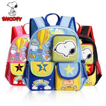 史努比儿童背包幼儿园书包1-3-6周岁大班男童双肩小包包女童宝宝