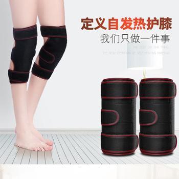 犸凯奴/Makino自发热运动保暖护膝(一对装)