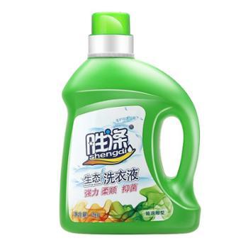 胜涤生态洗衣液2kg绿桶