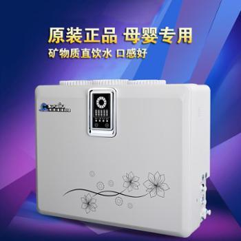 Spriu反渗透纯水机净水器家用高端直饮箱体净水机
