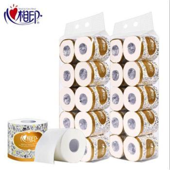 心相印卷纸卫生纸家用小卷筒纸30卷