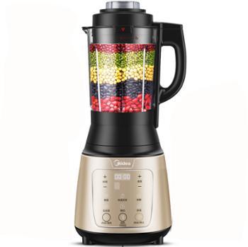 Midea/美的破壁机家用多功能加热榨汁机果汁机 料理机