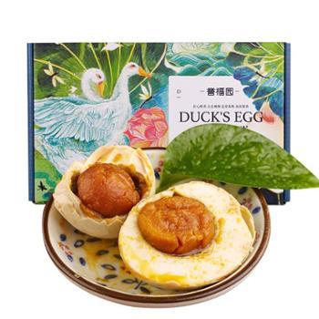 誉福园红泥烤鸭蛋15枚礼盒装