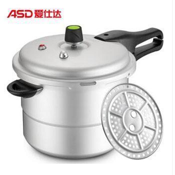 爱仕达/ASD 六保险T型升级款旋风节能低铝制压力锅 焖锅 炖锅 煲汤锅 JXT7520
