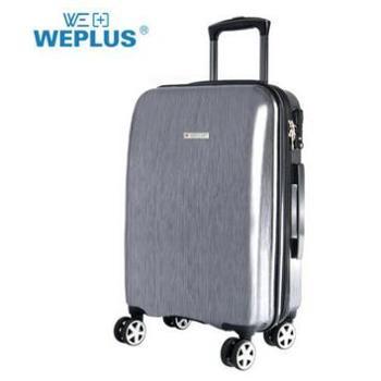 唯加/WEPLUS 万向轮铝合金拉杆箱 WP8601 20寸 颜色随机