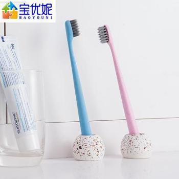 宝优妮 DQ9061-16 宝优妮牙刷置物架 2只装 牙刷架