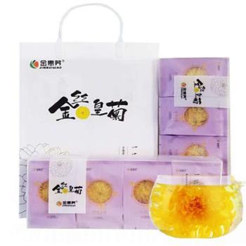【金惠荞】金丝皇菊40朵简装礼盒