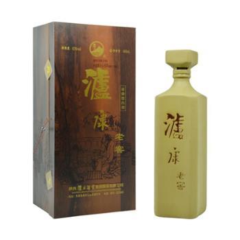 [扶贫龙支付][酒厂自营]陕西安康42度泸康木盒480ml浓香型白酒 限售陕西省内