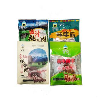 藏北大礼包90g+90g+90g+120g/袋