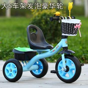 儿童三轮车脚踏车自行车男女款