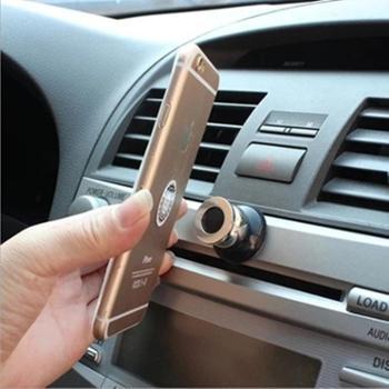 Z 磁吸车载手机支架吸盘式粘贴出风口磁铁仪表台汽车上用磁性导航座