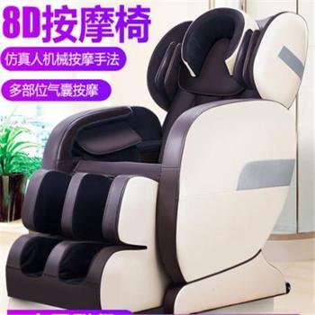 家用按摩椅全自动全身电动多功能太空舱按摩器老人沙发椅