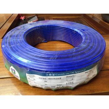 翠微BV聚氯乙烯绝缘电缆规格16