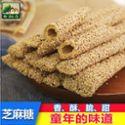 【山东老字号】大刘庄 纯手工麻糖棍芝麻糖山东特产麦芽糖80后怀旧零食年货礼盒