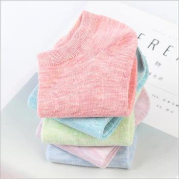 【5双装】馨霓雅棉质袜子(仓边)