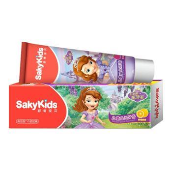 舒客 儿童成长牙膏60g(鲜橙味、草莓口味)6-12岁通用 防蛀温和配方 不含氟 福梦轩