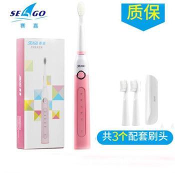 赛嘉 E5电动牙刷成人充电式牙刷家用声波自动牙刷软毛情侣牙刷