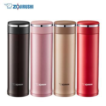 象印 480ml不锈钢保温杯SM-JZ48 4色可选